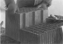 040412 1347 31 Внешние ограждающие конструкции зданий