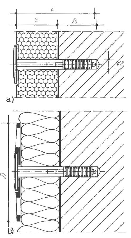 060512 2136 df13 Технологическая последовательность современной теплоизоляции фасадов