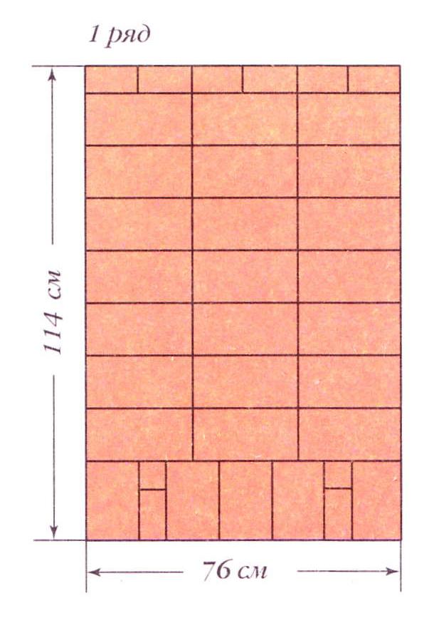 071912 2039 17 Углоподобная печь (вариант 1)