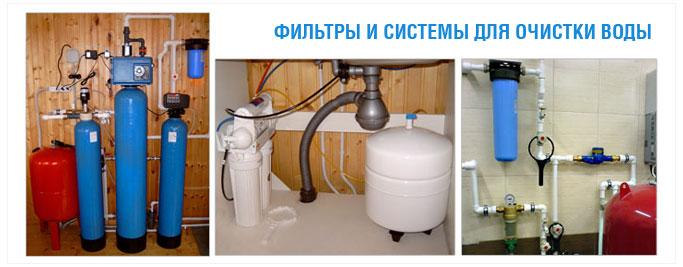 3 Обезжелезивание воды из скважины: особенности