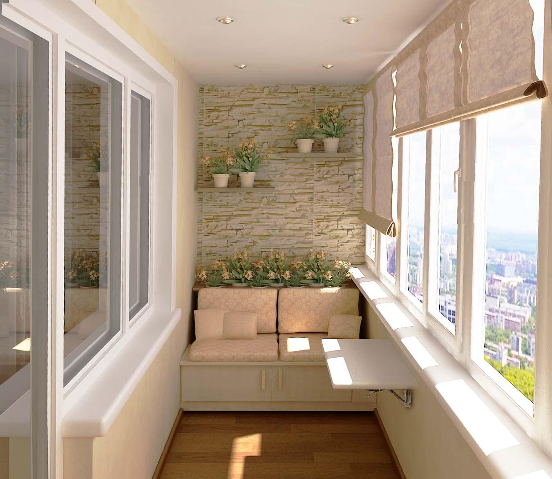 17 Как правильно утеплить балкон своими руками