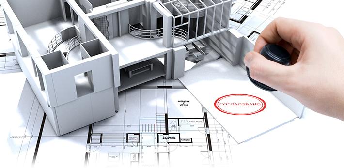 4 Перепланировка квартиры   основные моменты